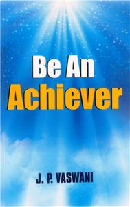 Be an Achiever
