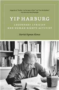 Yip Harburg