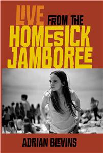 Live from the Homesick Jamboree