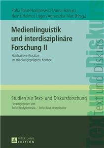 Medienlinguistik und interdisziplinaere Forschung II