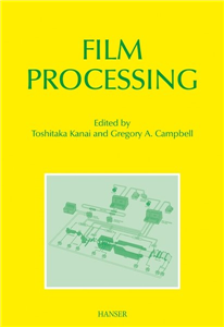 Film Processing (Print-on-Demand)