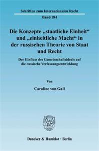 """Die Konzepte """"staatliche Einheit"""" und """"einheitliche Macht"""" in der russischen Theorie von Staat und Recht."""