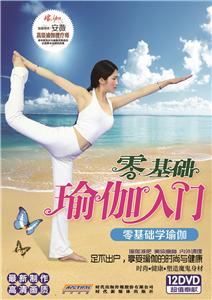 Learn Yoga from Zero Series