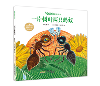 YANG Hongying Fairytale Picture Book Series