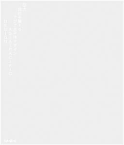 Asia-Pacific Design No. 16