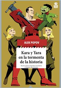THE PALAVEEV SISTERS IN THE STORM OF HISTORY (Sestri Palaveevi v buryata na istoriyata/ Сестри Палавееви в бурята на историята)