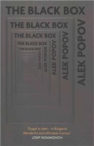 THE BLACK BOX (Черната кутия)