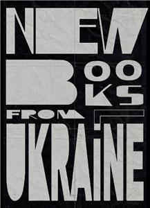 New Books From Ukraine