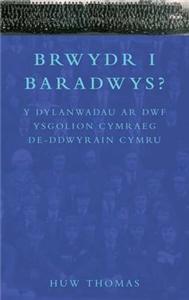Brwydr i Baradwys?