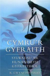 Cymru'r Gyfraith
