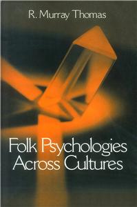 Folk Psychologies Across Cultures