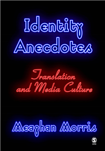 Identity Anecdotes