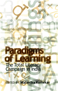 Paradigms of Learning