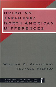 Bridging Japanese/North American Differences
