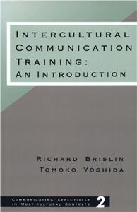 Intercultural Communication Training