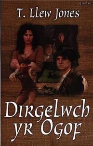 Dirgelwch Yr Ogof