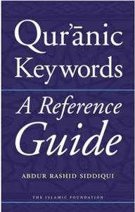 Quranic Keywords
