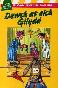 Dewch at Eich Gilydd