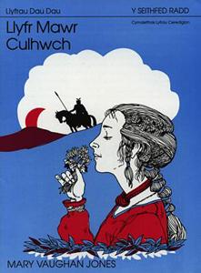 Llyfr Mawr Culhwch