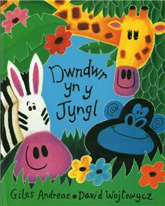 Dwndwr Yn Y Jyngl