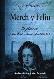 Merch Y Felin