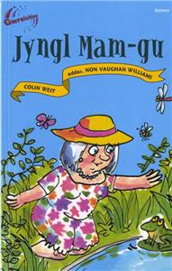Jyngl Mam-gu