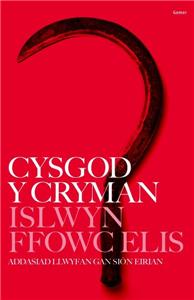 Cysgod Y Cryman