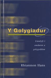 Golygiadur, Y