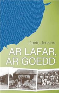 Ar Lafar, Ar Goedd