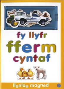 Fy Llyfr Fferm Cyntaf