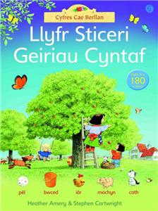 Cyfres Cae Berllan: Llyfr Sticeri Geiriau Cyntaf Cae Berllan