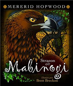 Straeon O'r Mabinogi