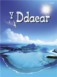 Y Ddaear