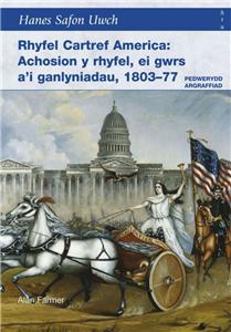 Rhyfel Cartref America