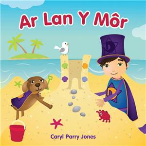 Ar Lan Y Mòor