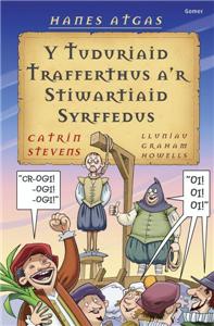 Y Tuduriaid Trafferthus A'r Stiwartiaid Syrffedus