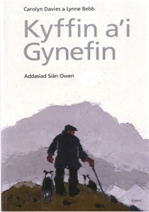 Kyffin A'i Gynefin
