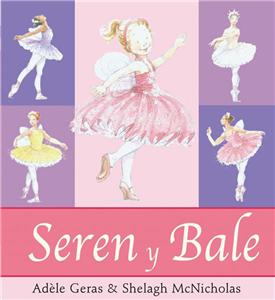 Seren Y Bale
