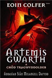 Artemis Gwarth