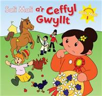 Sali Mali A'r Ceffyl Gwyllt