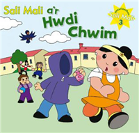 Sali Mali A'r Hwdi Chwim