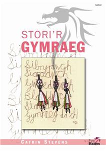 Stori'r Cymraeg
