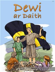 Dewi Ar Daith