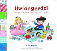 Hwiangerddi