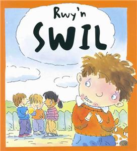 Rwy'n Swil
