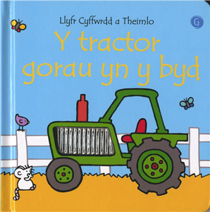 Y Tractor Gorau Yn Y Byd