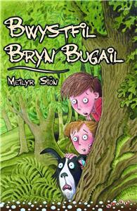 Cyfres Swigod: Bwystfil Bryn Bugail