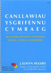 Canllawiau Ysgrifennu Cymraeg
