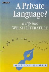 A Private Language?