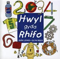 Hwyl Gyda Rhifo